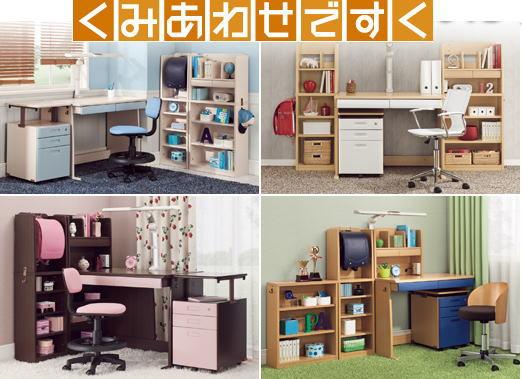 nitori-desk