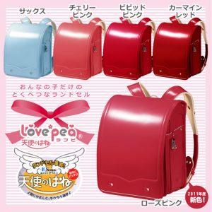 love4311-01
